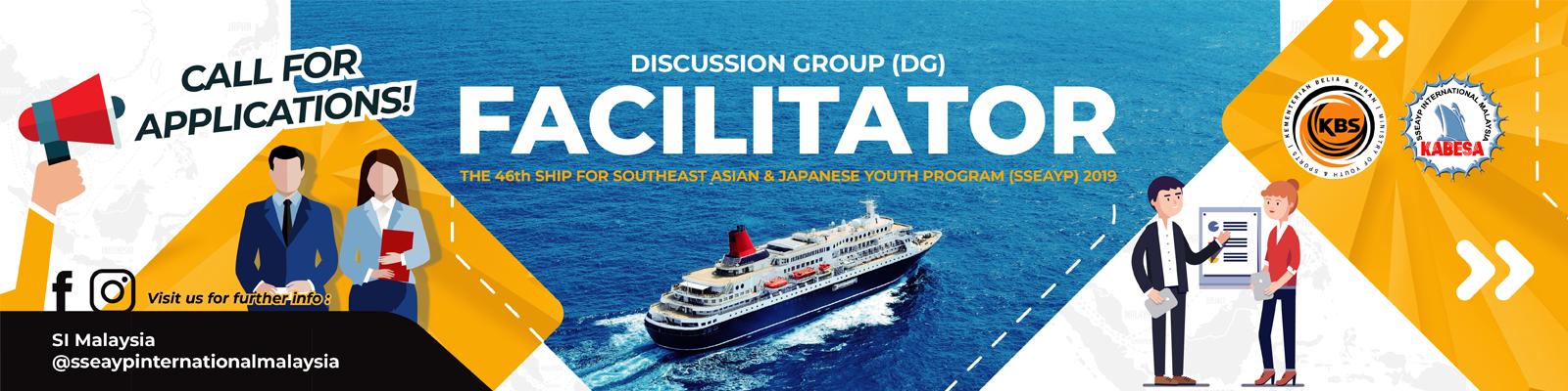 sseayp-dg-facilitator-seminar-2019.png