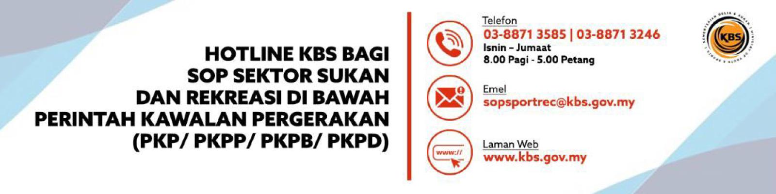 banner-hotline-e.jpg