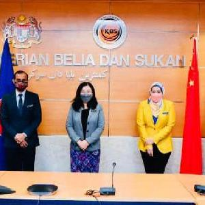 ELEVENTH ASEAN SENIOR OFFICIALS MEETING ON YOUTH (SOMY…